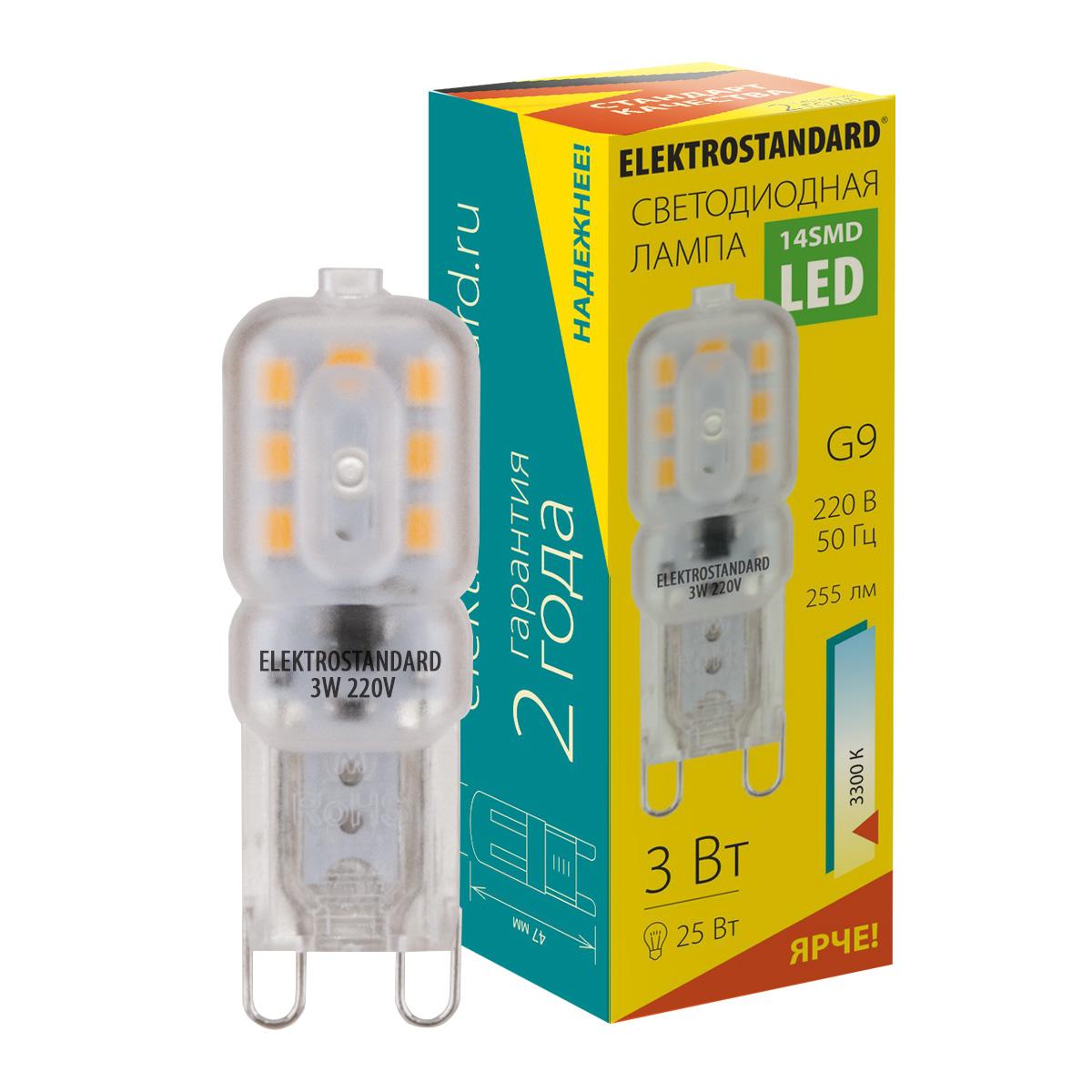 Лампа светодиодная 3вт 220в g9 270лм 3000-3500k deko